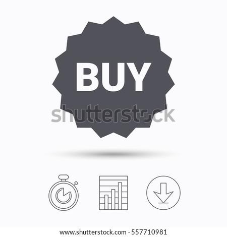 Buy Icon Online Shopping Star Symbol Stock Illustration 557710981