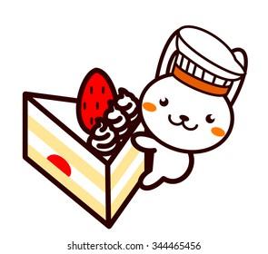 Cake and animal series