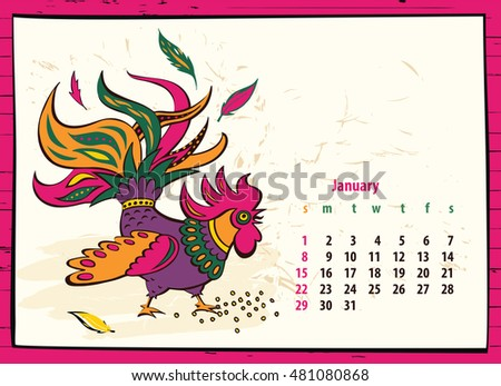 calendar of 2017 chinese new year of the rooster month january hand drawn color