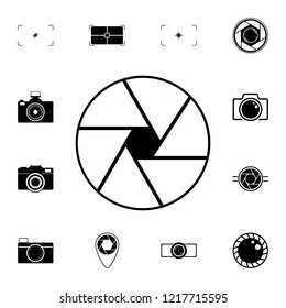 camera focus . Detailed set of photo camera icons. Premium quality graphic design icon. One of the collection icons for websites, web design, mobile app on white background