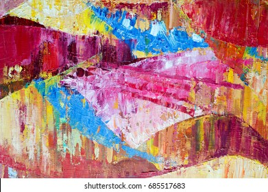 Canvas, oil. Painting painted by the artist. Fragments of the picture. Abstract drawing. Existing in thought or as an idea.