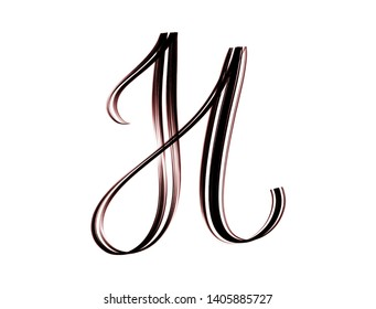 Capital H - elegant hand lettering isolated on white background