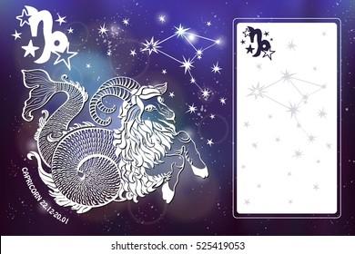 Capricorn Zodiac sign.Capricorn Horoscope constellation,stars.Abstract space, dark sky blurred background,stars,shiny bokeh.Design template,text room.Astrology Illustration,Capricorn silhouette