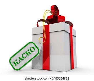 """Car insurance (hull insurance - KASKO in Russia) as a gift. Translation text: """"Hull insurance"""". Gift box with a red bow and a label with text: hull insurance - KASKO in Russian language. 3D Illustrati"""