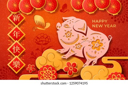 Card design for CNY or 2019 chinese new year with pig zodiac sign. Paper cut for spring festival with piggy and hydrangea flowers, cloud and lantern. Asian holiday for calendar, almanac theme