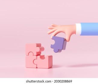 Cartoon hands connecting jigsaw puzzle. Symbol of teamwork, cooperation, partnership, Problem-solving, business concept. 3d render illustration