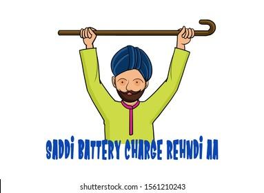 Cartoon illustration of beard man holding stick. Lettering text saddi battery charge rehndi aa Hindi translation- Our battery always charged. Isolated on white background.