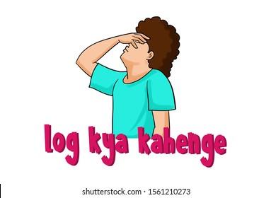 Cartoon illustration of boy feeling depressed. Lettering text log kya kahenge Hindi translation- what will people say. Isolated on white background.