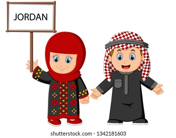 Cartoon Jordan couple wearing traditional costumes
