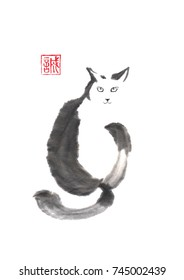 Cat looking back Japanese style original sumi-e ink painting. Hieroglyph featured means sincerity. Great for greeting cards or texture design.