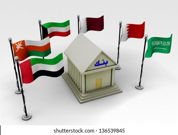 central bank of all  Gulf Cooperation Council countries with bank word written in Arabic
