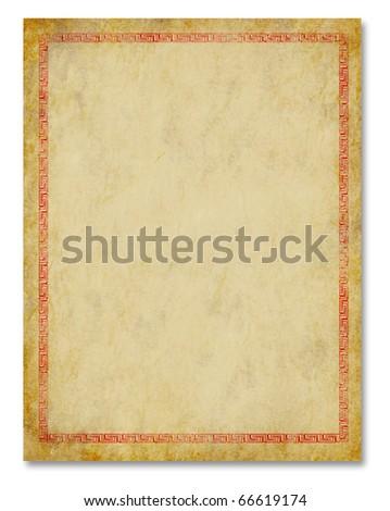 certificate frame diploma award backgrounds blank stock illustration