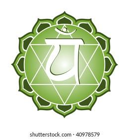 chakra series: anahata or heart chakra symbol