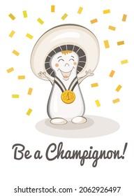 チャンピオン・シャンピニョン・ファニー・漫画、かわいいモチベーション・カード、キノコの勝者イラスト