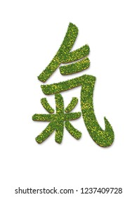 Chi Qi Chinese Letter Life Energy Symbol Picto Isolated on White Background