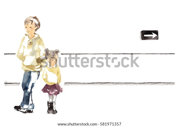 Child in the city, boy of jeans and girl of a purple skirt
