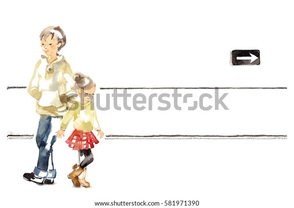 Child in the city, boy of jeans and girl of a red skirt