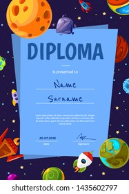 children diploma or certificate template with with cartoon space planets and ships illustration