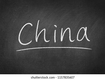 China concept word on a blackboard background