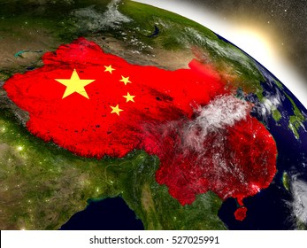 China with embedded flag on planet surface during sunrise. 3D illustration with highly detailed realistic planet surface and visible city lights. Elements of this image furnished by NASA.