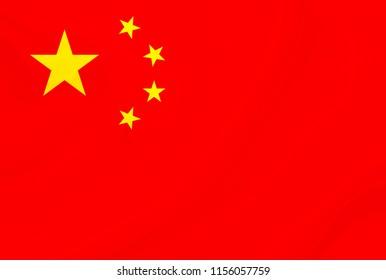 china fabric flag waving,3D Illustration