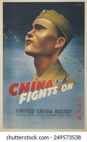 China Fights On.' WW2 poster shows a Chinese airman looking up at the sky with small airplanes flying around him. Ca. 1943.
