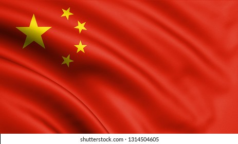 China flag blowing in the wind. Beijing. Background texture. 3d rendering, wave. - Illustration
