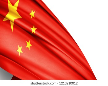 China flag of silk with copyspace for your text or images and white background-3D illustration