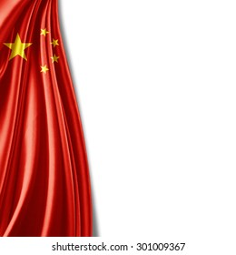 China flag of silk with copyspace for your text or images and white background