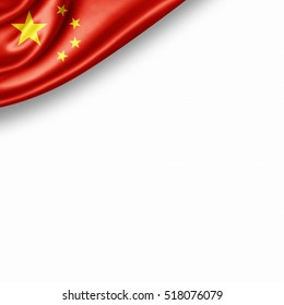 China flag of silk with copyspace for your text or images and white background -3D illustration