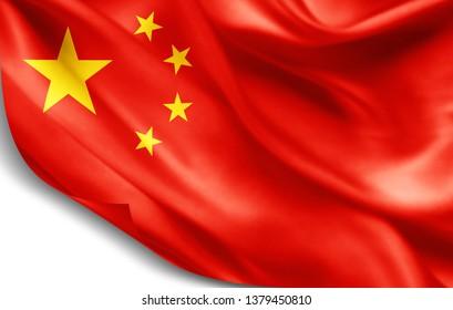 China flag of silk-3D illustration