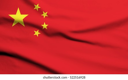 China Flag Waving