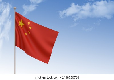 China Flag Waving with blue sky, 3D illustration, China day concept,3d render,