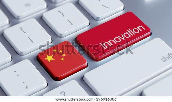 China High Resolution Innovation Concept