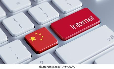 China High Resolution Internet Concept