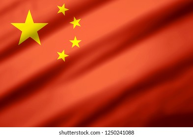 China modern and realistic closeup 3D flag illustration. Perfect for background or texture purposes.