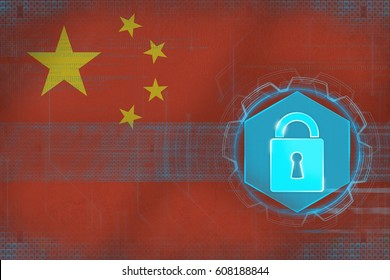 China network protected. Electronic defense concept.