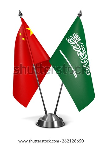 China and Saudi Arabia - Miniature Flags Isolated on White Background.