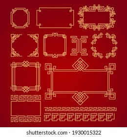 Chinese borders. Gold on red asian new year decorative traditional frames, oriental line vintage japanese pattern for image frame set