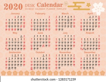 Chinese Calendar 2020 Year Of The magentayi's Portfolio on Shutterstock