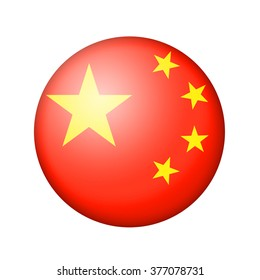 China Flag Round Images Stock Photos Vectors Shutterstock