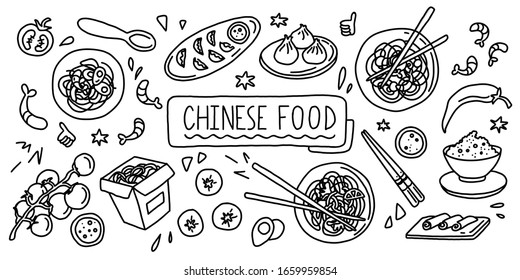Chinese food. Simple doodle outline style. Raster stock black and white illustration.