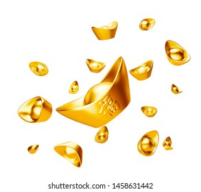 "Chinese gold sycee ( yuanbao ) isolated on white background, Chinese calligraphy ""FU"" (Foreign text means Prosperity) - 3D Rendering"