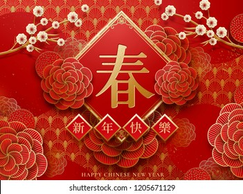 Chinese holiday design with peony and plum flower in paper art style, Happy New Year and spring written in Chinese character on spring couplet
