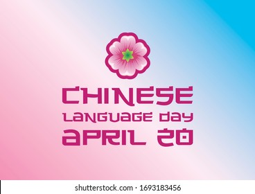 Chinese Language Day illustration. Asian pink and blue background with sakura flower illustration. Cherry Blossom icon. Chinese Language Day Poster, April 20. Important day