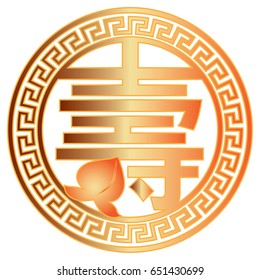 Chinese Long Life Symbol Longevity Text with Peach Fruit in Circle Border for Birthday raster Illustration