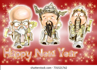 Chinese man symbol meaning is ideal of happiness in life and lucky name Hok Lok Siew, Cartoon character design cute pencil freehand sketch with Happy New Year word has number of the year space.