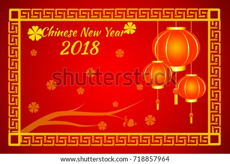 chinese new year 2018 background with gold frame lanterns illustration