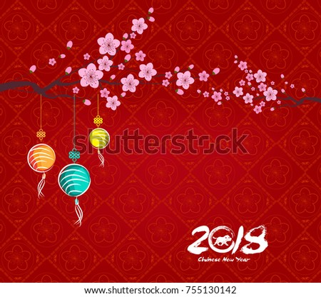 chinese new year 2018 background with lantern and plum blossom year of the dog