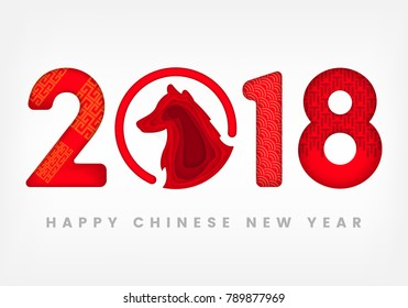 Chinese New Year 2018 Festive map of postcard banners Design with a dog, a zodiac of the symbol of 2018 Design in a style of a carving pattern on the architecture of the paper.
